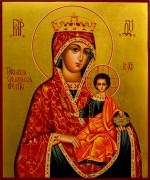Рукописная икона Суморинская