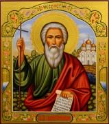 Рукописная икона Апостол Андрей Первозванный 11 (Размер 27*31 см)