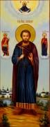 Мерная икона Алексий Константинопольский
