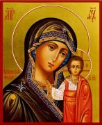Рукописная икона Казанская 29 (Размер 13*16 см)