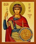 Рукописная икона Георгий Победоносец 5 (Размер 17*21 см)