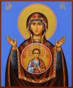 Рукописная икона Знамение 2
