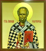Рукописная икона Николай Чудотворец 45 (Размер 33*37 см)
