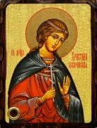 Икона состаренная Христина Кесарийская