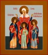 Рукописная икона Вера Надежда Любовь 15 (Размер 27*31 см)