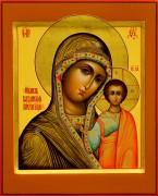Рукописная икона Казанская 31 (Размер 17*21 см)