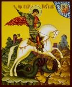 Рукописная икона Чудо Георгия о змии 16 (Размер 17*21 см)